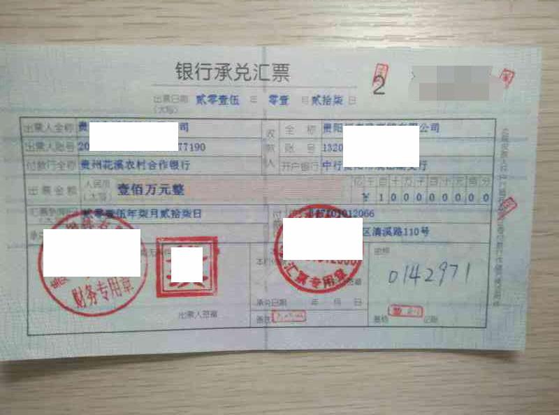 贵阳新宝5app下载网址案例展示